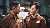 《反贪风暴4》剧情再升级!古天乐锒铛入狱,林家栋针锋相对!
