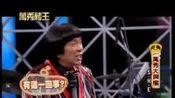 万秀猪王2013看点-20131130-万秀大牌档 SHE