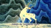 九色鹿的故事,敦煌古代神话传说,经典国产水墨动画片