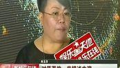 导演林玉芬想感动观众先感动自己20170721