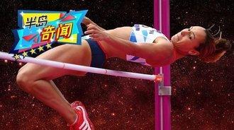 你知道你在其他星球上能跳多高吗?