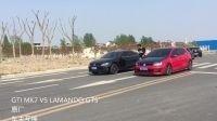 GTI MK7 VS 凌渡GTS(两车原厂)