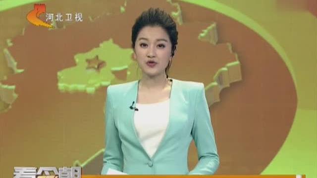 许勤当选河北省省长