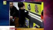 杭州 开通首辆动漫地铁专列