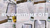 陈海棠 [studywithme015] 7月8日/8.6小时/考研倒计时166天/白噪音/一起学习吧