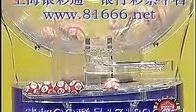 2-7四川彩民狂揽双色球2.6亿巨奖 独家揭秘巨奖内幕