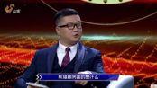 """""""熊猫妈妈""""段东琼:""""萌宝""""大熊猫也是有攻击性的"""