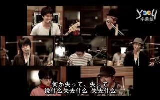 【59字幕组】NO.18 marching J-eito