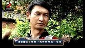 经典传奇:冤魂索命缠绕阿拉禾村,村民恐怖死法炸开了锅!