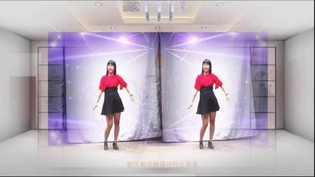 红领巾出品小可乐广场舞《漂亮小妹》
