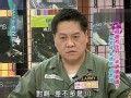 《ss小燕之夜》20110401他们的兴趣比另一伴更重要  - 搜狐视频