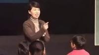 窦桂梅《清平乐 ·村居》课堂教学视频1