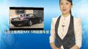 马自达MX5特别版车型www.youzhiwenhua.com