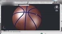 CAD三维建模- cad三维制图教程-  篮球建模