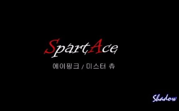 Running Man 2011 SpartAce 懵鐘 粉紅合集(一)