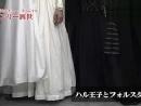 映像+ 蜷川幸雄 x 吉田鋼太郎 x 松坂桃李 2013
