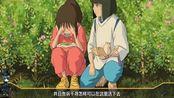 宫崎骏最治愈系动漫《千与千寻》,所谓成长就是一场独自的旅行!