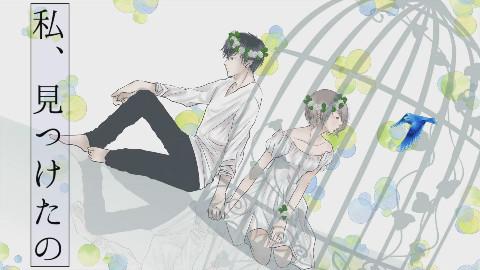 【七音彩】 トラワレアイ 【Favori feat.初音ミク】【荐】