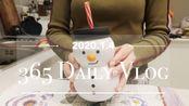【Ruan's 365 Daily】2020 Vlog #4|尝试了新的剪辑软件|Chloe折扣|感谢Marni的小礼物|蘑菇黄瓜炒肉|读书打卡