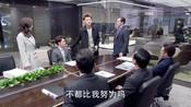 谈判官:谢晓飞霸道掳走童薇-国语720P