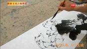 国画教学视频:王润之现场示范写意荷花画法