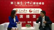 人民网专访腾讯公司政务云副总裁、数字广东网络建设有限公司首席执行官王新辉