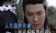 罗文 - 《小李飞刀》主题曲
