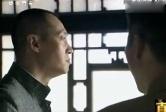 热血传奇大剧《家族荣誉》献映 都市热线 141205