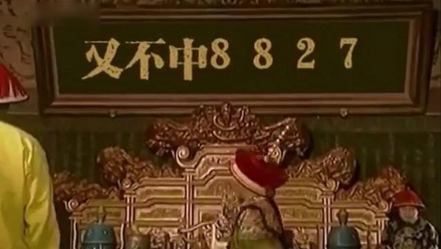 七星彩之体彩海南4+1开奖后又不中,连皇上都生气了!