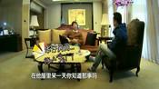 爸爸回来了:王元也听爸爸讨论工作,觉得还是游戏有意思