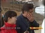 河北农民频道走进佐田氏