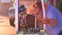 """《疯狂动物城》美翻了! 兔宝宝""""小人国""""花样抓逃犯"""