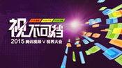 《离婚律师》导演杨文军携主演张萌贾景晖走红毯