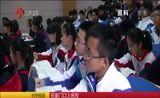 [江苏新时空]在家门口上名校 南京鼓楼区力促优质教育资源均衡发展