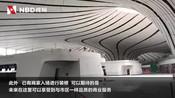 视频 | 每经记者探秘北京大兴国际机场最新进展:离竣工已不到30天