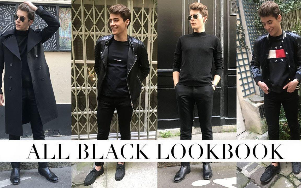 【Nathan Graff】2017男士春季全黑穿搭LOOKBOOK - ALL BLACK LOOKBOOK (MEN)
