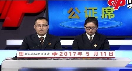 福彩双色球2017054期开奖视频