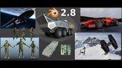 Blender 2.8 Curso Modelado para videojuegos (17)