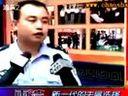 汕头今日视线2011年8月6日 潮汕网www.chaoshanw.cn