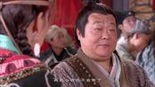 狐仙35集预告