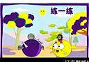 千万财富之独家绝密教程视频官网是:www.cgx.pw (330)