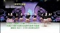 杨艺广场舞—好运来