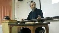 袁中平先生解说古琴曲<<梅花三弄>>