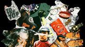 J-Hip Hop每日安利2020.1.22|Trust In Bucks Remix - ellow Bucks feat. Taeyoung Boy