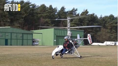 世界最小直升机宽1米、长3.6米,8升97号汽油可飞一百公里