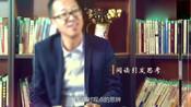 新东方董事长俞敏洪:读书,依然是你成功的最佳路径