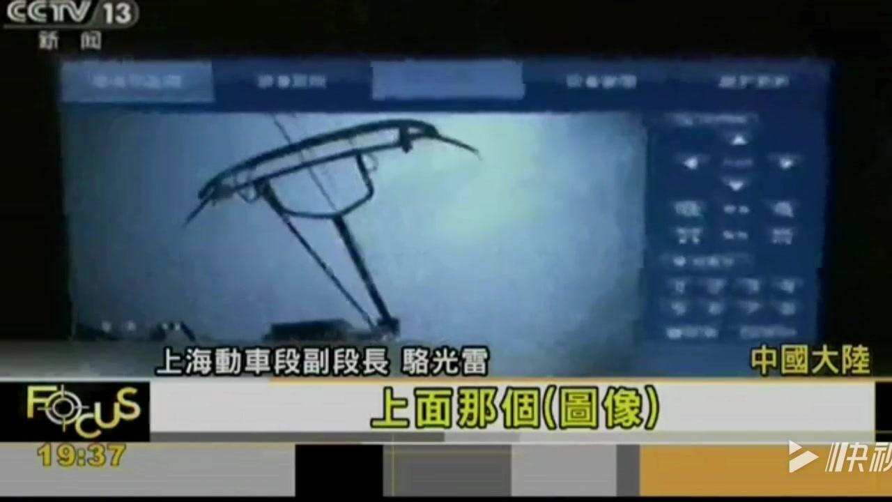 【台媒】:大陆复兴号高铁提速至350km/h,北京至上海4.5小时,全球最快!