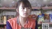 百家碎戏《红提的笑脸》陕西方言[00].