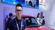 2013广州车展 3.1馆解读长安全新CS75