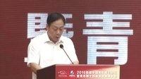 博士联盟|赵新中副主任:充分利用好中国青年博士联盟华中博士研究院这一人才资源宝库
